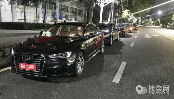 套餐奥迪A6L+30辆丰田凯美瑞婚车