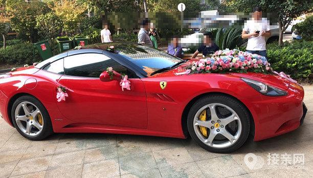 套餐法拉利California+20辆奔驰S级婚车