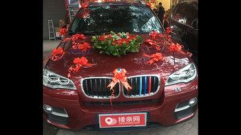 宝马X6 M婚车 (红色,可做头车)
