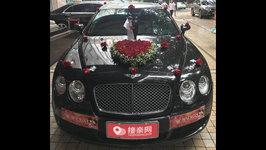 佛山宾利飞驰婚车租赁