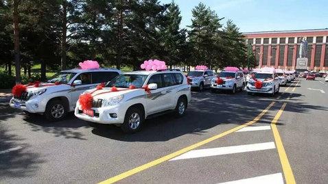 婚车套餐丰田普拉多+丰田普拉多