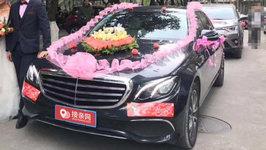 惠州奔驰E级婚车租赁