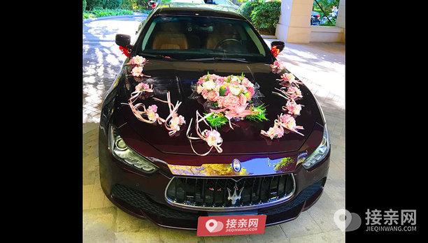 套餐玛莎拉蒂Ghibli+7辆奔驰S级婚车