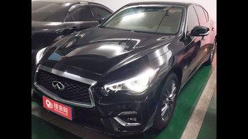 英菲尼迪Q50L婚车 (黑色,可做头车)