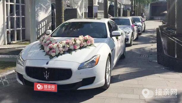 套餐玛莎拉蒂总裁+13辆宝马5系婚车