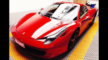 法拉利458婚车 (红色)