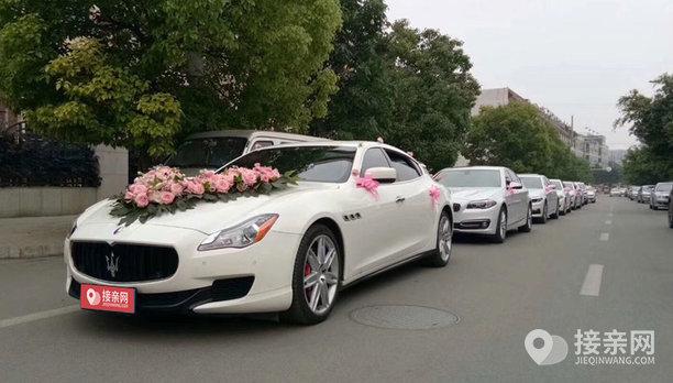 套餐玛莎拉蒂总裁+30辆宝马5系婚车