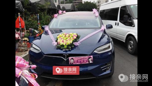 特斯拉MODEL X婚车