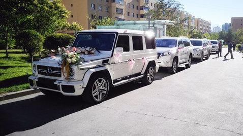 婚车套餐奔驰G级+丰田普拉多