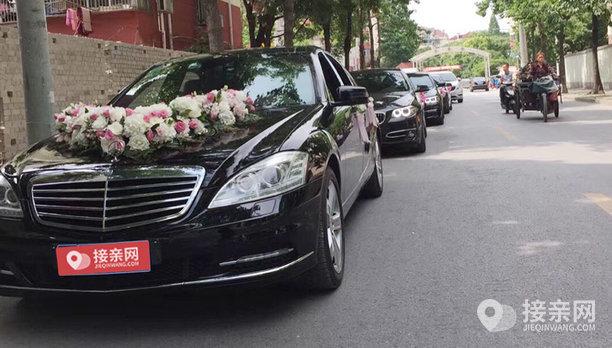 套餐奔驰S级+5辆宝马5系婚车