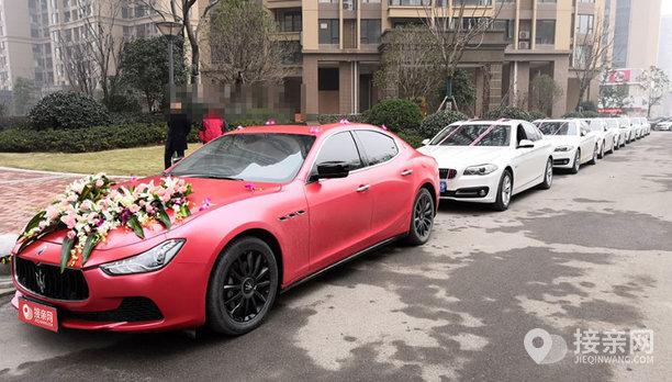 套餐玛莎拉蒂Ghibli+9辆宝马5系婚车
