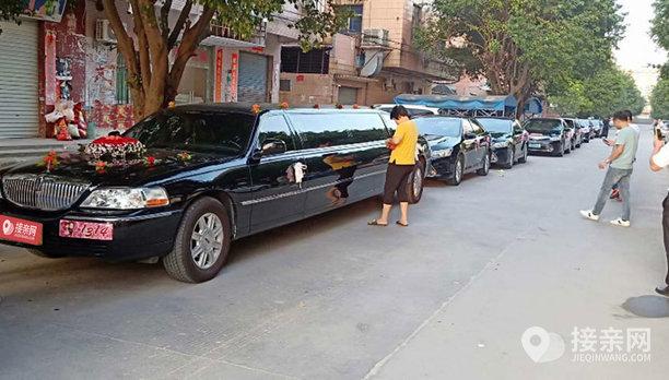 套餐林肯城市+30辆丰田凯美瑞婚车