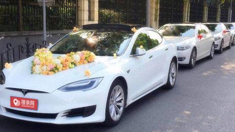 婚车套餐特斯拉MODEL S+宝马5系