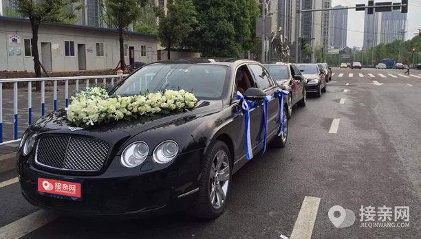 套餐宾利飞驰+7辆奔驰S级婚车