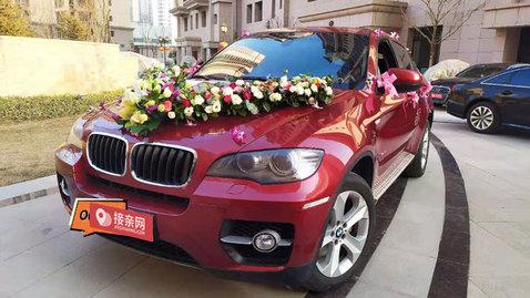婚车套餐宝马X6+奥迪A6L