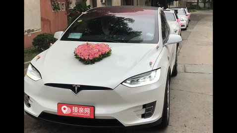 婚车套餐特斯拉MODEL X+宝马3系