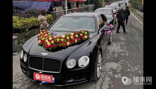 套餐宾利飞驰+8辆宝马5系婚车