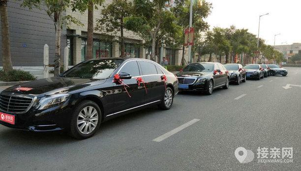 套餐奔驰S级+5辆奔驰S级婚车