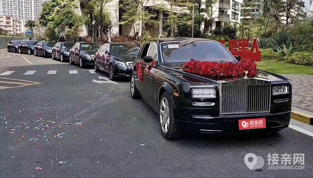 套餐劳斯莱斯幻影+10辆奔驰S级婚车