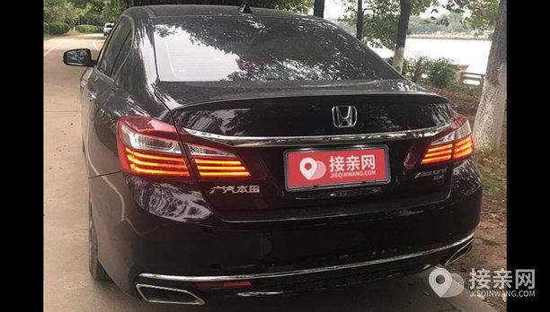 本田雅阁婚车