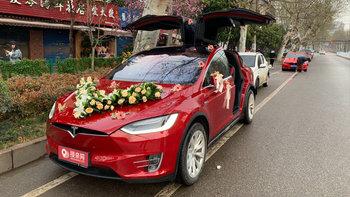 特斯拉MODEL X婚车 (红色,可做头车)