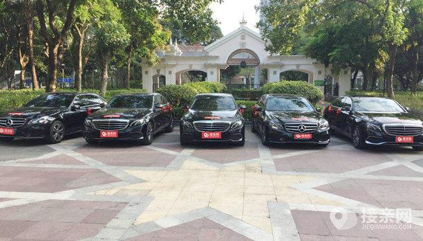 套餐保时捷Panamera+10辆奔驰E级婚车