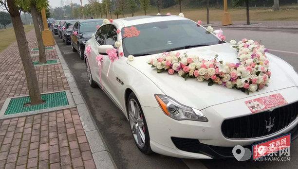 套餐玛莎拉蒂总裁+15辆奥迪A6L婚车