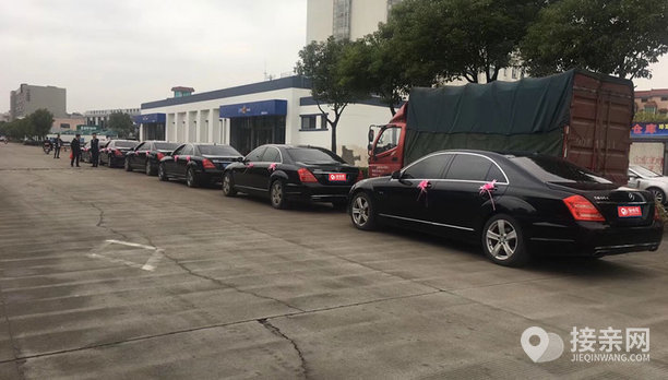 套餐保时捷Panamera+5辆奔驰S级婚车