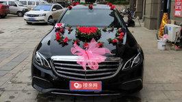 南昌奔驰E级婚车租赁