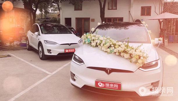套餐特斯拉MODEL X+5辆特斯拉MODEL X婚车