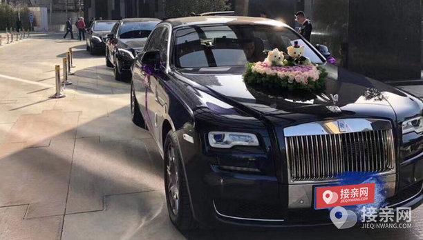 套餐劳斯莱斯古思特+30辆奔驰S级婚车