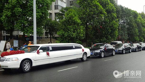 套餐林肯城市+5辆奥迪A6L婚车