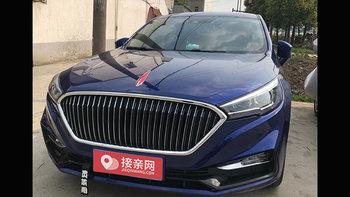 红旗H5婚车 (蓝色,可做头车)