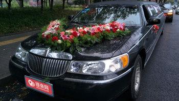 林肯城市婚车 (黑色,可做头车)