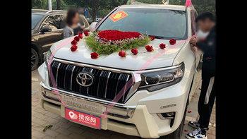 丰田普拉多婚车 (白色,可做头车)