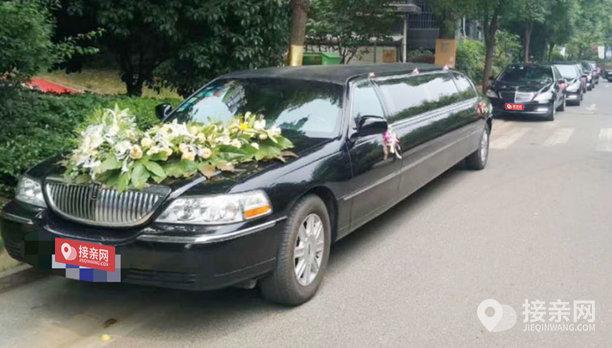 套餐林肯城市+20辆奔驰S级婚车