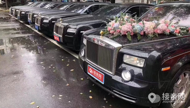 套餐劳斯莱斯幻影+10辆劳斯莱斯古思特婚车