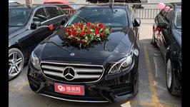 西宁奔驰E级婚车租赁