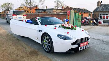 阿斯顿·马丁V12 Vantage婚车 (白色,可做头车)