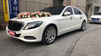 奔驰S级婚车 (白色,可做头车)