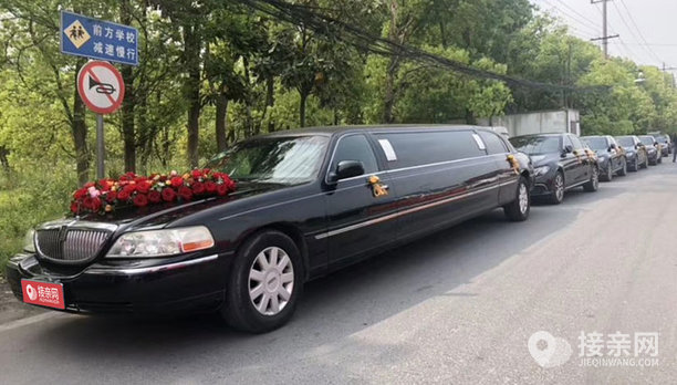 套餐林肯城市+30辆奔驰E级婚车
