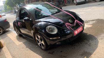 大众甲壳虫婚车 (黑色,可做头车)