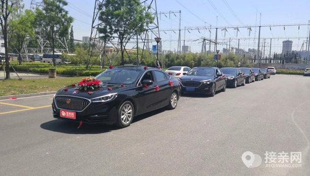 套餐红旗H5+10辆红旗H5婚车