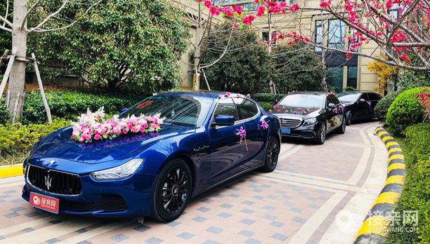 套餐玛莎拉蒂Ghibli+8辆奔驰E级婚车