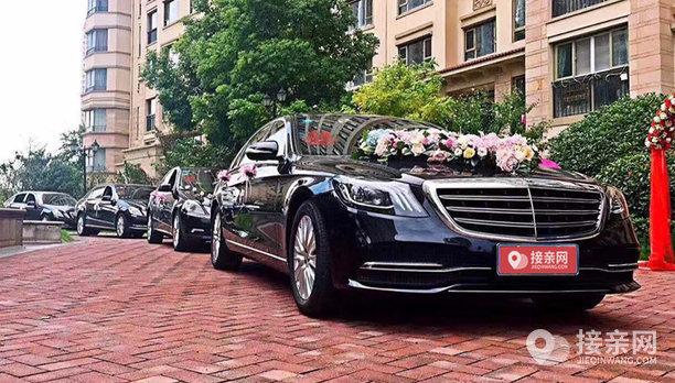 套餐奔驰S级+19辆奔驰E级婚车