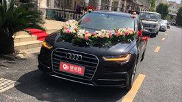 南通奥迪A6L婚车租赁