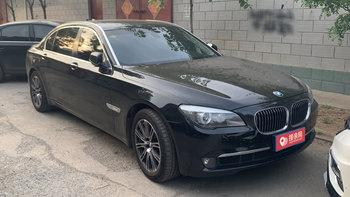 宝马7系婚车 (黑色)