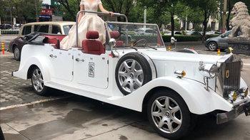 老爷车魅影婚车 (白色,可做头车)