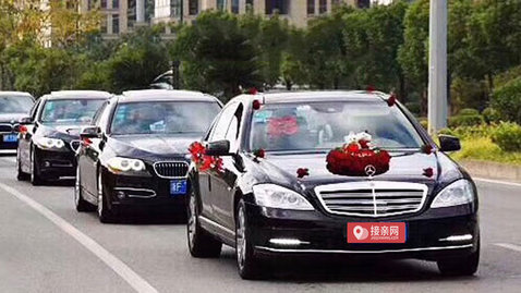 婚车套餐奔驰S级+宝马5系
