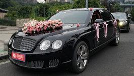 德阳宾利飞驰婚车租赁